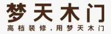 梦天木门许昌营销中心-许昌企业招聘