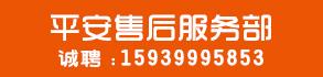 许昌金融股份有限公司