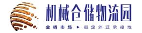 长葛市远东陶瓷有限公司