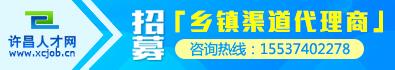 许昌发易人力资源服务有限公司