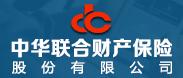 中华联合财产保险股份有限公司许昌中心支公司-许昌企业招聘