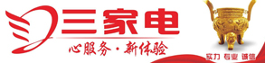 许昌市第三家电商场有限公司-许昌人才招聘