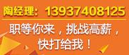 中国平安(集团)股份有限公司-许昌企业招聘