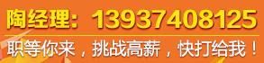 中国平安(集团)股份有限公司-许昌人才招聘