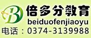 中国平安保险公司-许昌企业招聘