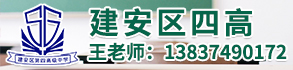 许昌县第四高级中学-许昌人才招聘