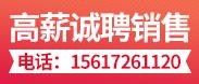 平安普惠信息服务有限公司许昌颖昌大道分公司-许昌企业招聘