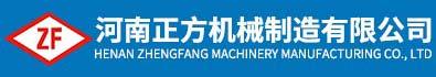 河南正方机械制造有限公司