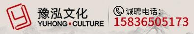 上海豫泓文化传播有限公司优德体育分公司