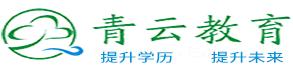 許昌青云教育科技有限公司