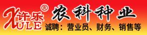 许昌农科种业有限公司
