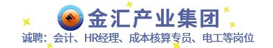 河南鑫金汇不锈钢产业澳门正规网投平台