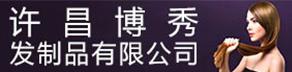 許昌市億科電子商務有限公司