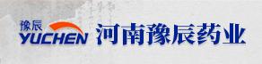 河南豫辰藥業股份有限公司