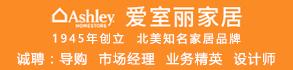 許昌十景商貿有限公司