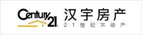 许昌汉宇房地产营销策划有限公司