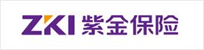 紫金财产保险股份有限公司许昌中心支公司