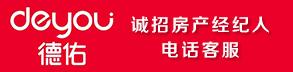 许昌市君达房地产中介服务有限公司