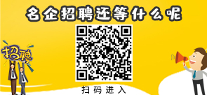 许昌网络招聘会