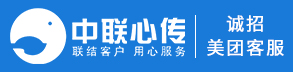 中聯心傳(長春)科技有限公司北京分公司